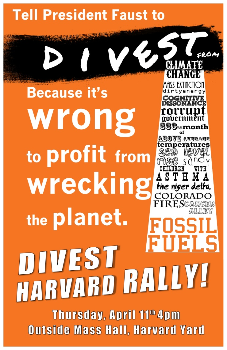 dh rally poster